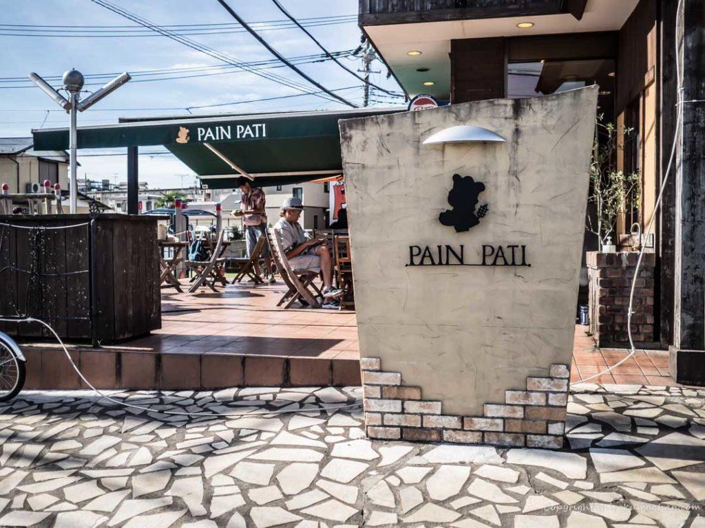 Pain Pati Sagamihara-terrace