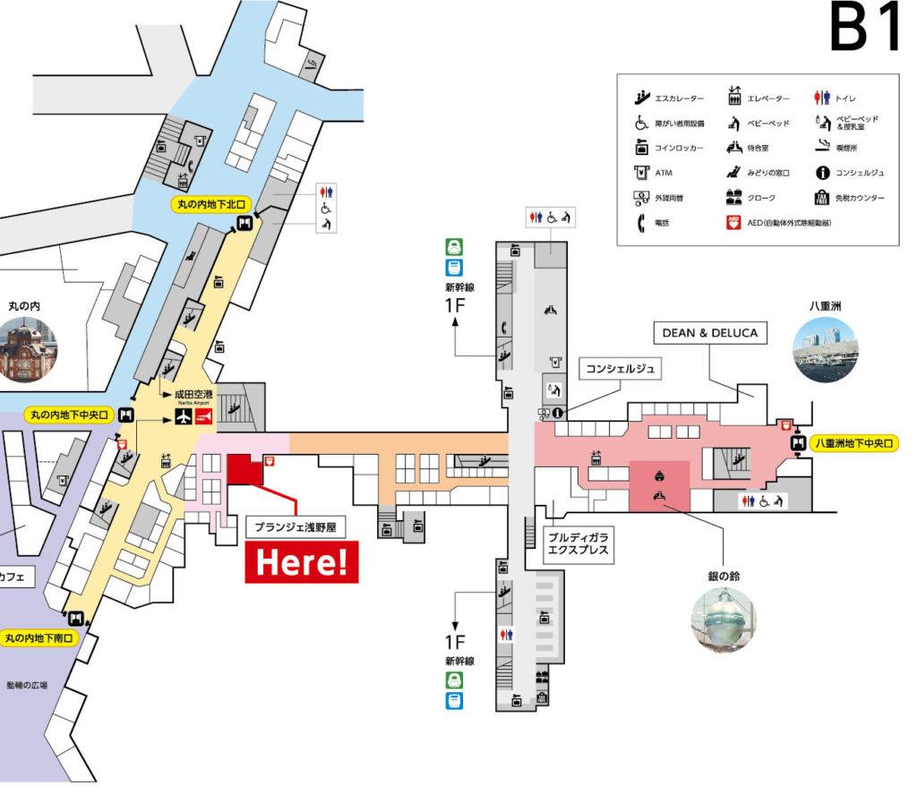 ブランジェ浅野屋東京駅店地図