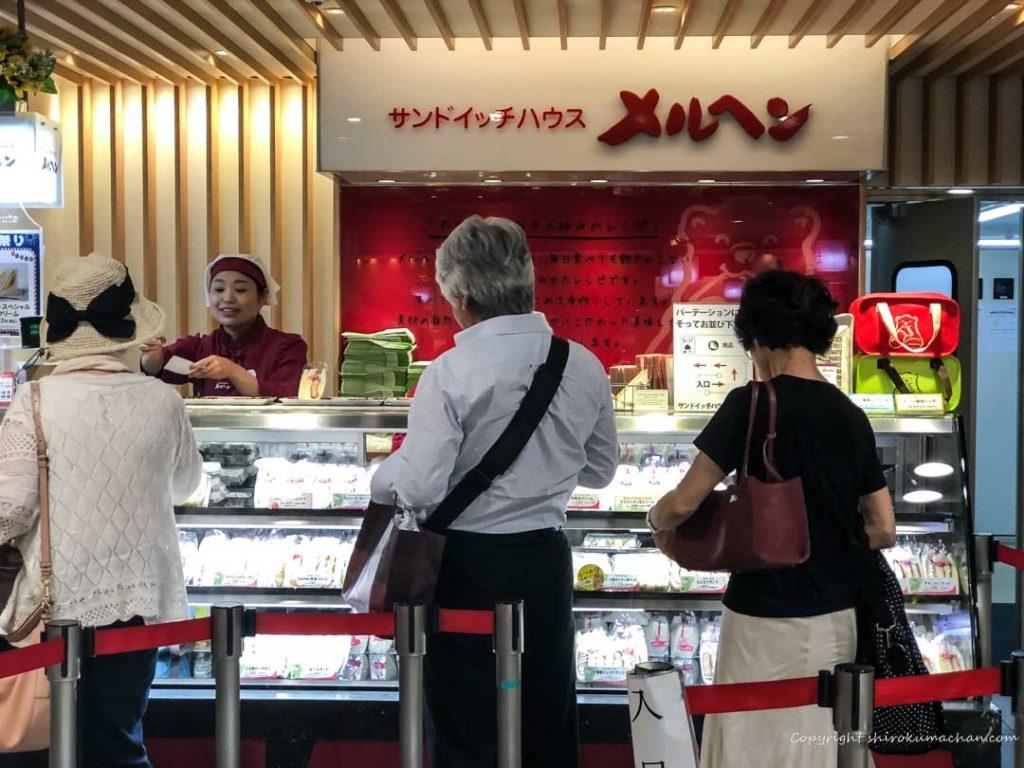 サンドイッチハウス メルヘン東京駅店