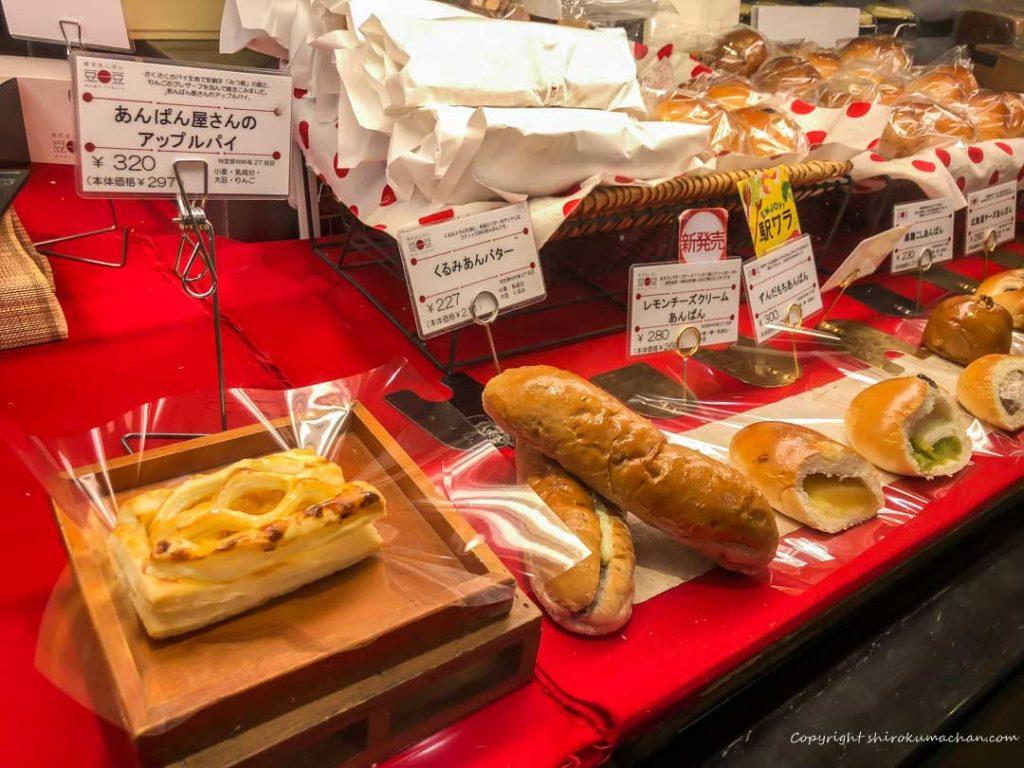 東京あんぱん豆一豆-アップルパイ