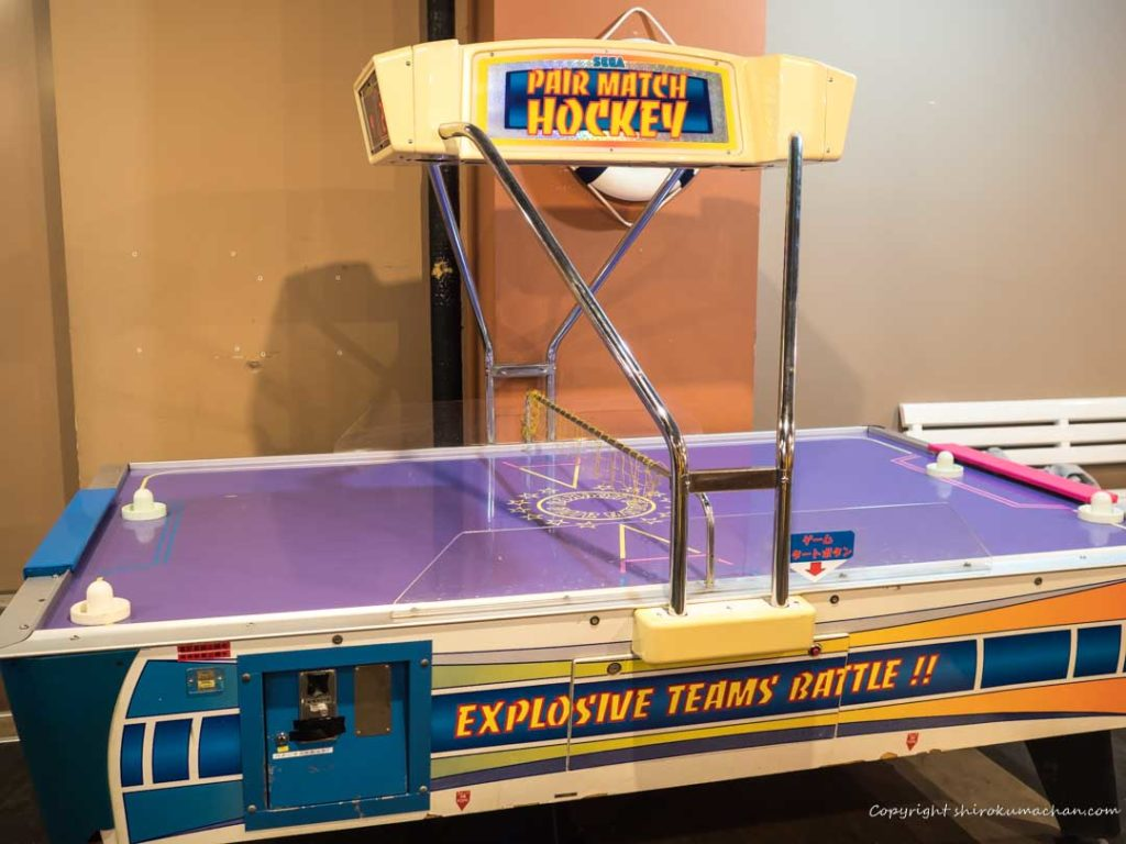 Granship Air Hockey