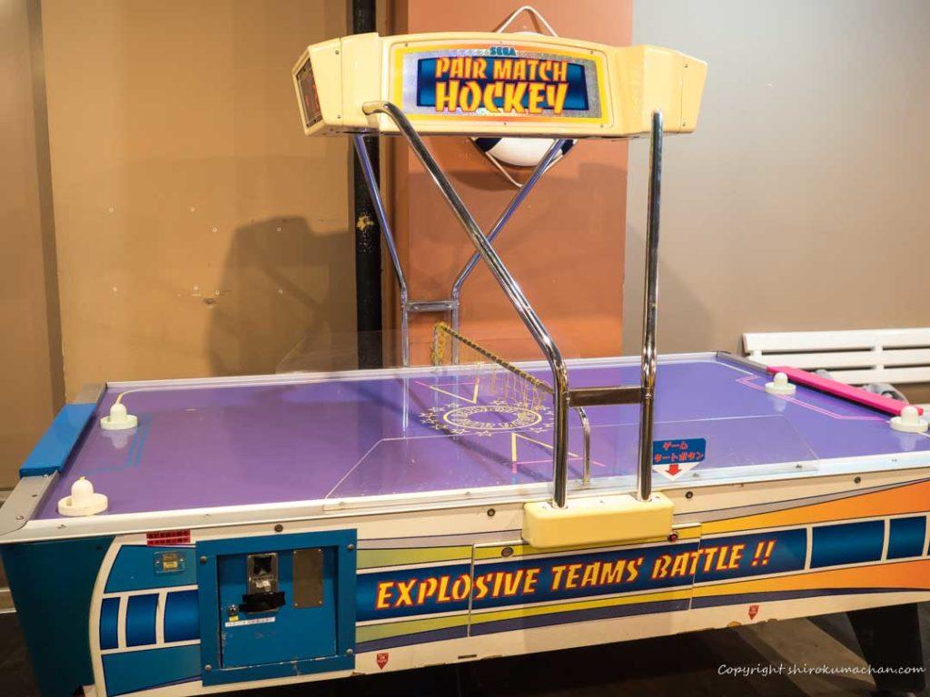 Granship Air Hockey