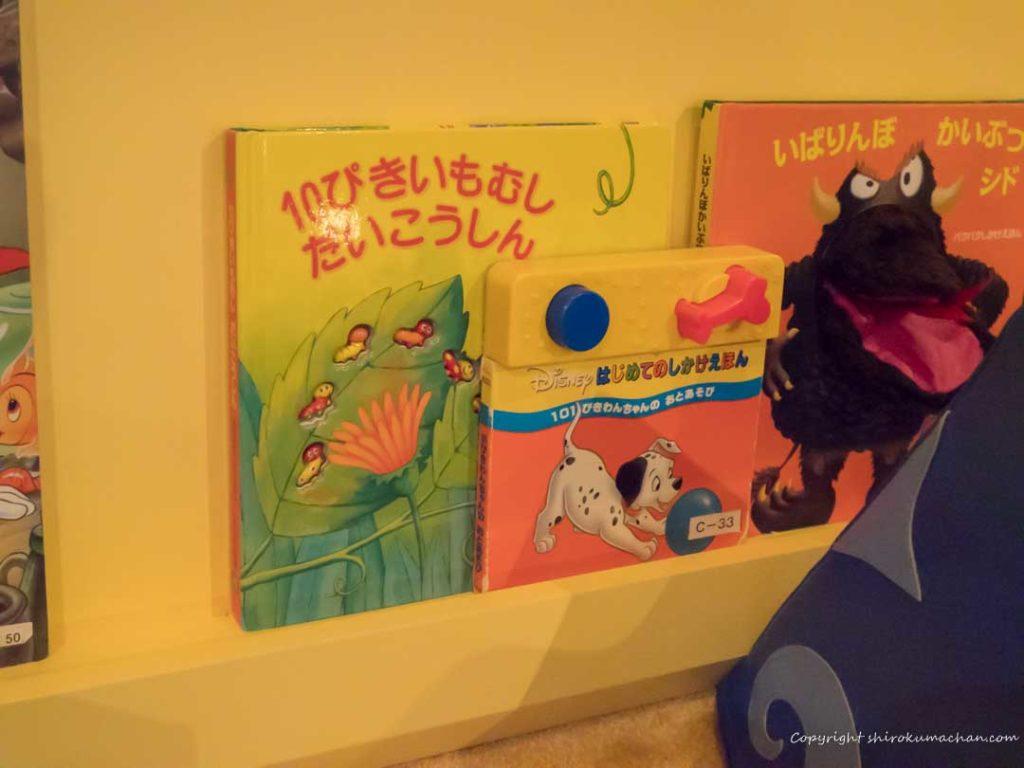 Granship Books for children