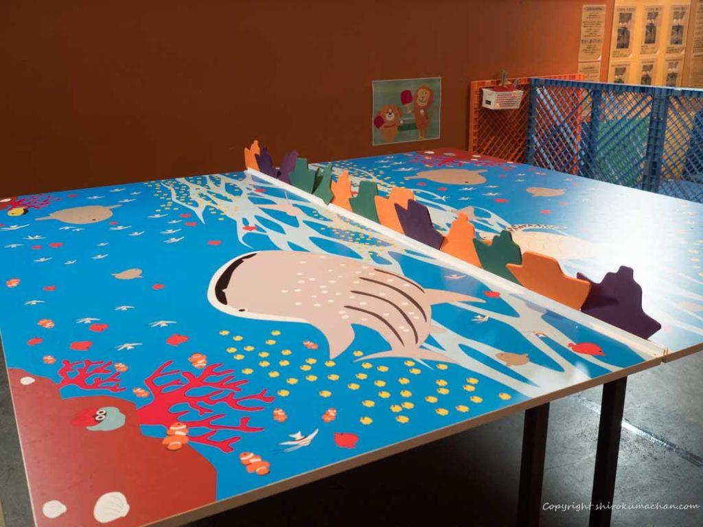 Granship Ping Pong