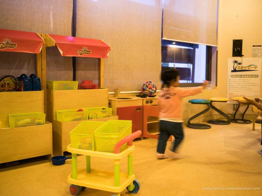 Granship kids center