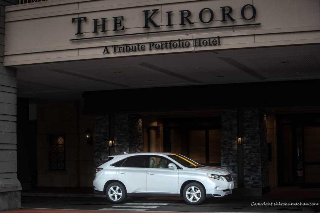 Lexus RX at Kiroro