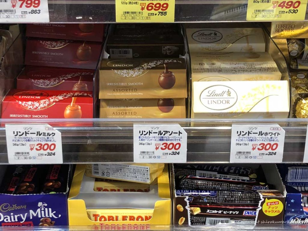 リンツリンドールチョコレート成城石井