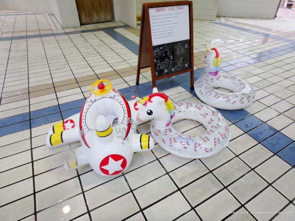 Kiroro プール浮き輪