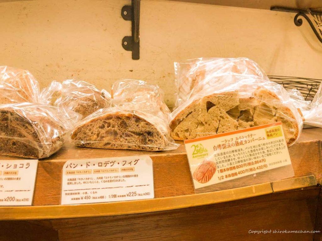 boulangeriela terre-11