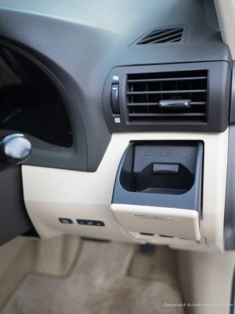 Lexus RX カップホルダー