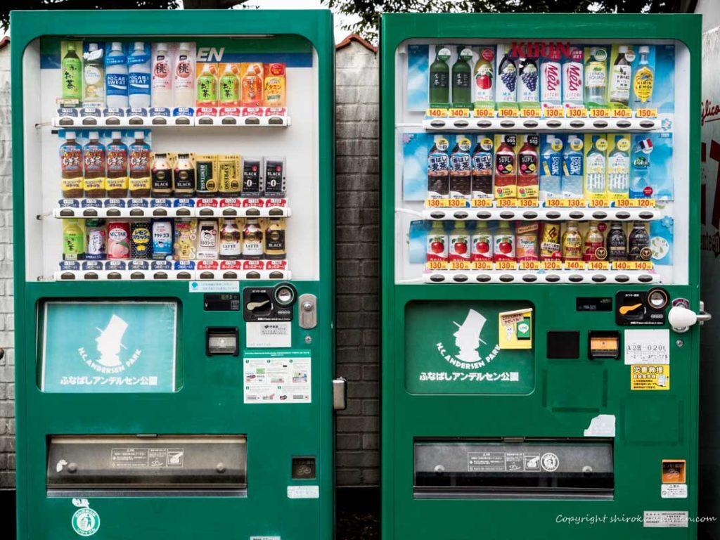 ふなばしアンデルセン公園自動販売機値段