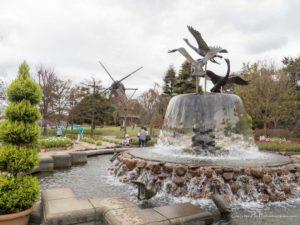 Hans Christian Andersen Park, Funabashi, Japan