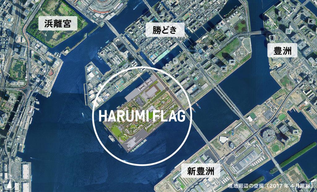 HARUMI FLAG location