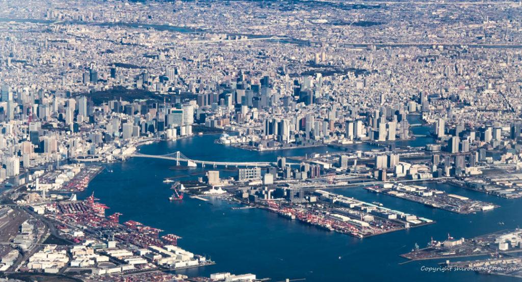 harumi flag aerial photo
