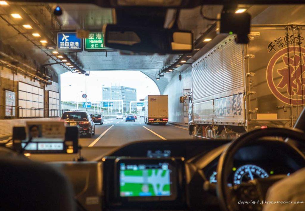 羽田空港定額タクシー (2)