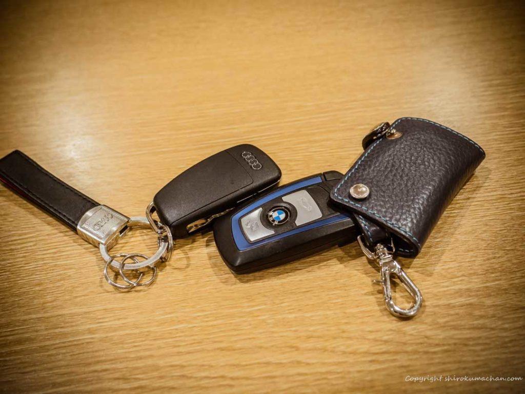 AUDI BMW Keys