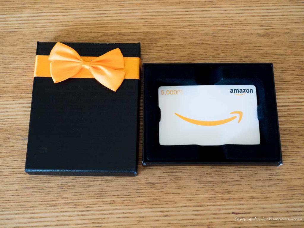 Amazon Gift Card Box Type