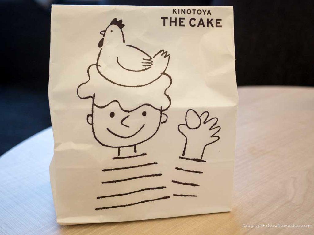 kinotoya-the-cake