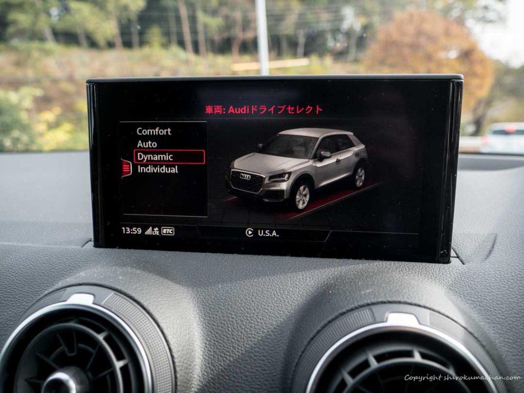 AUDI Q2 Drive Select