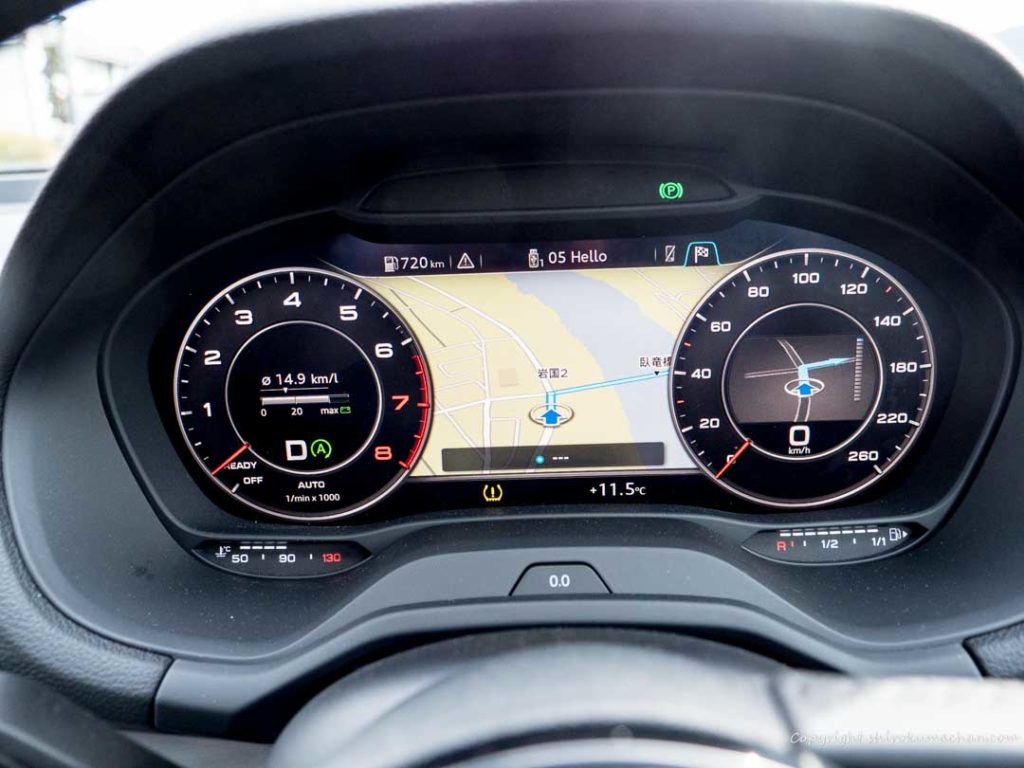 AUDI Q2 virtual cockpit Navi