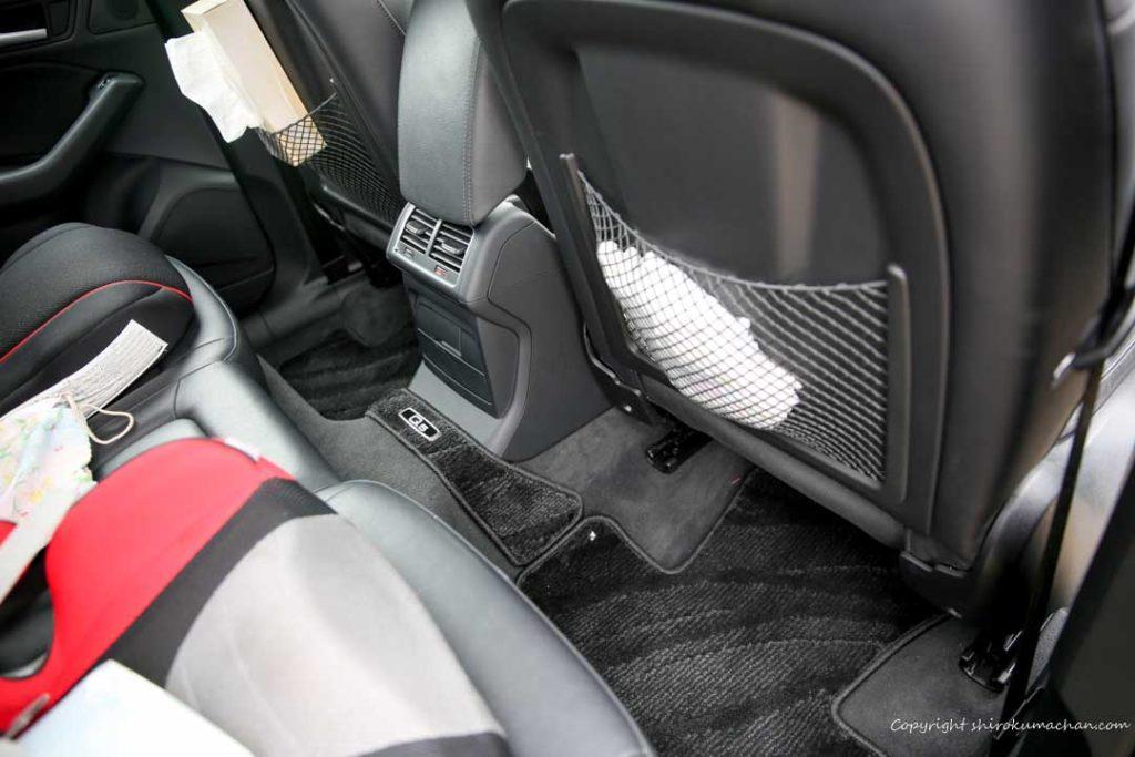 AUDI Q5 Rear Seat