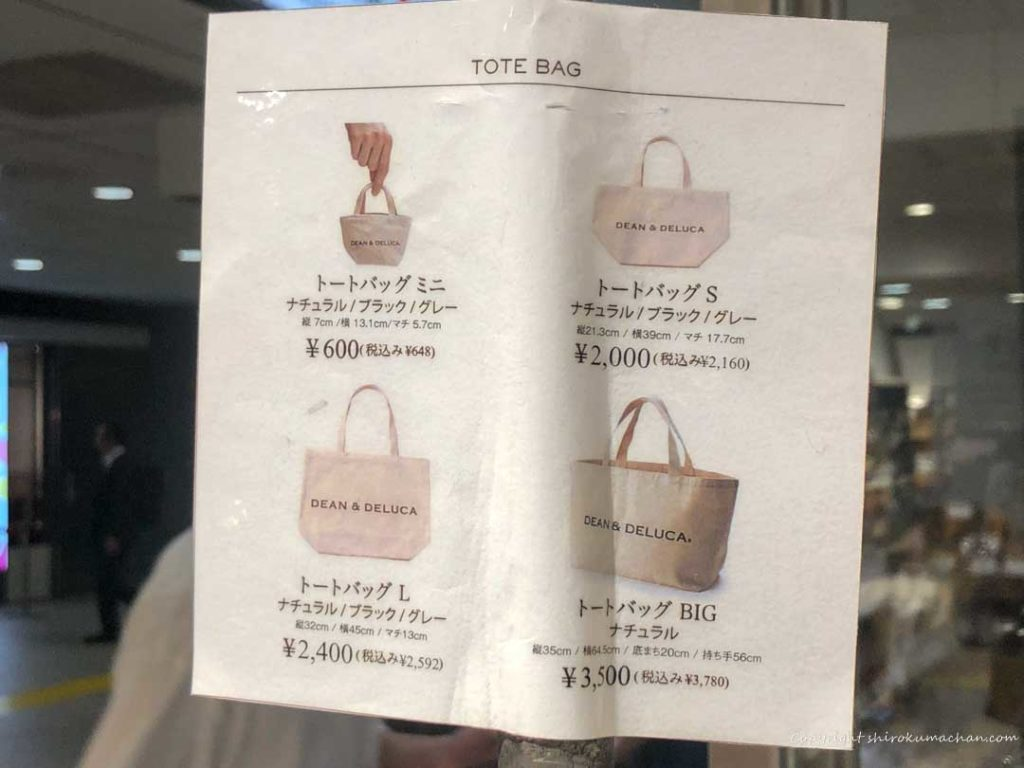 Dean And Deluca Tote Bag Price List