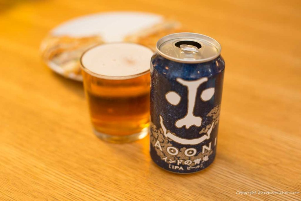Japanese IPA