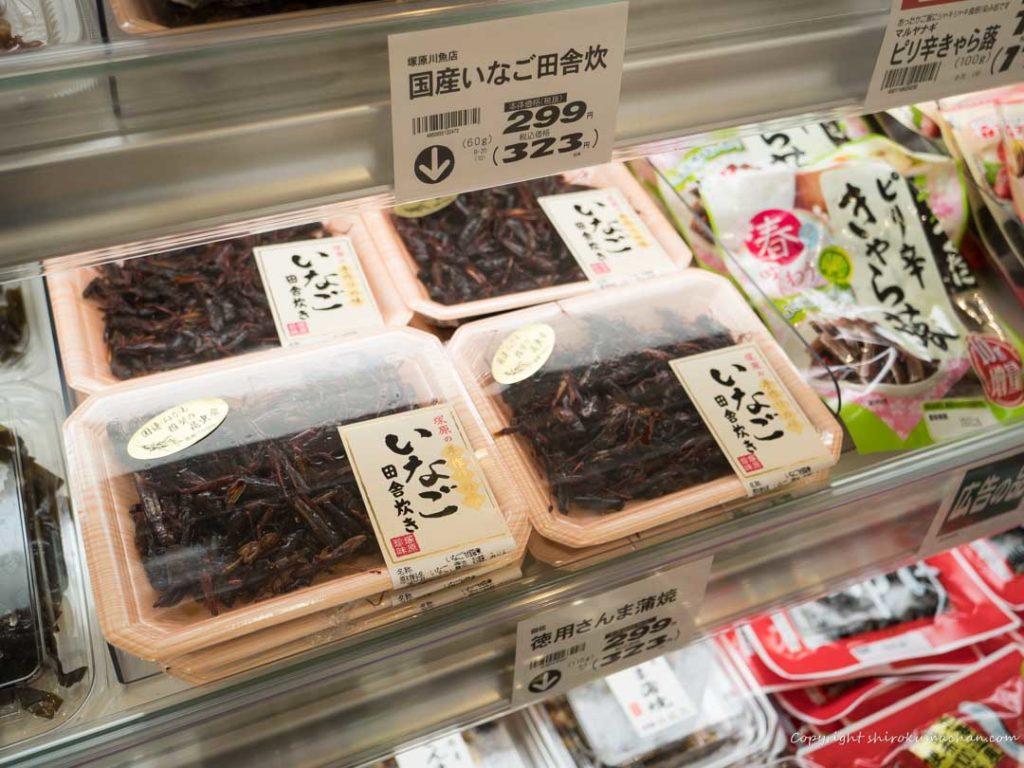 イナゴのつくだ煮 長野のスーパー