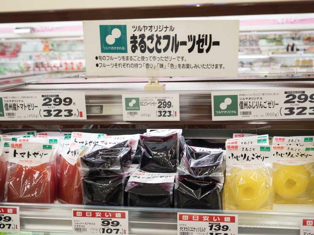 Tsuruya Supermarket まるごとフルーツゼリー