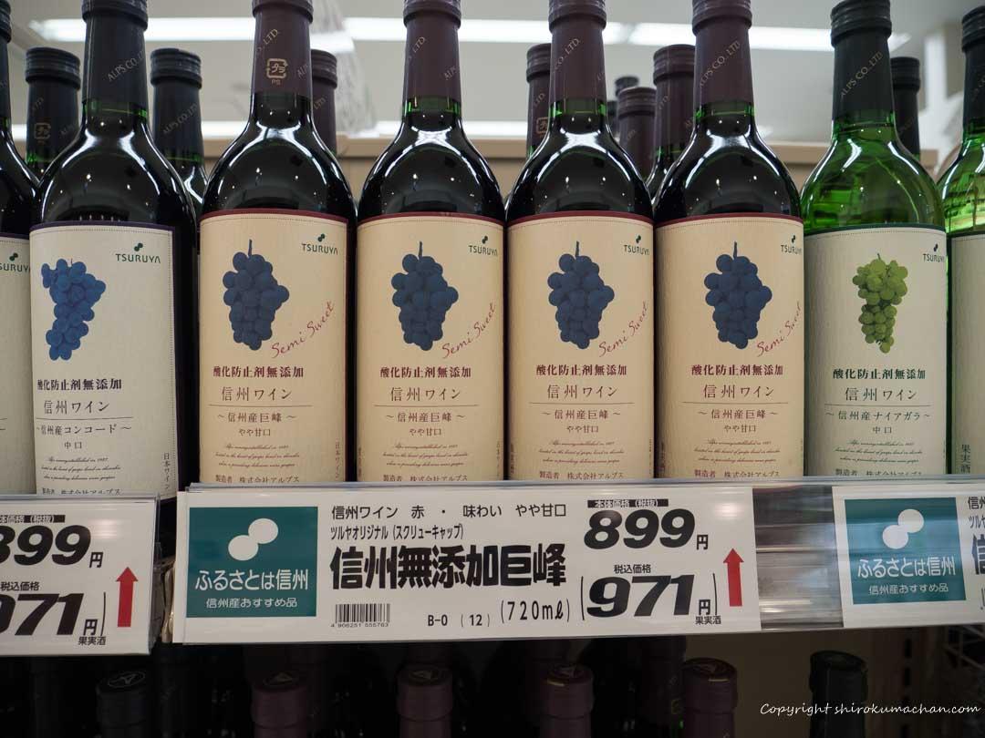 ツルヤオリジナルワイン