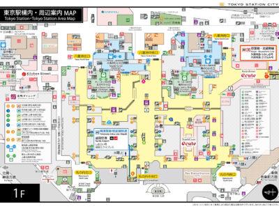 Tokyo Station Map 1F