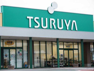 Tsuruya Supermarket
