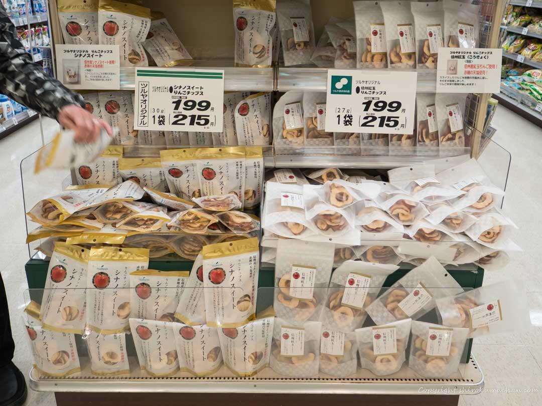 Tsuruya Supermarket Apple Chips