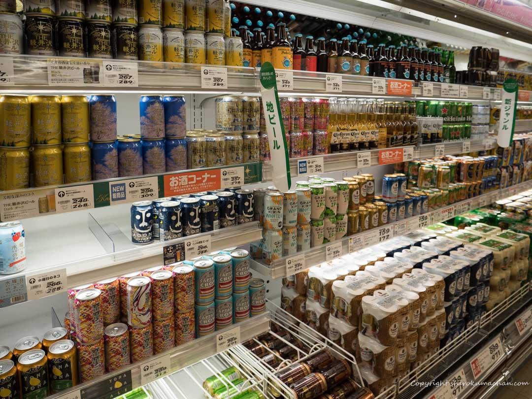 Tsuruya Supermarket Craft Beers