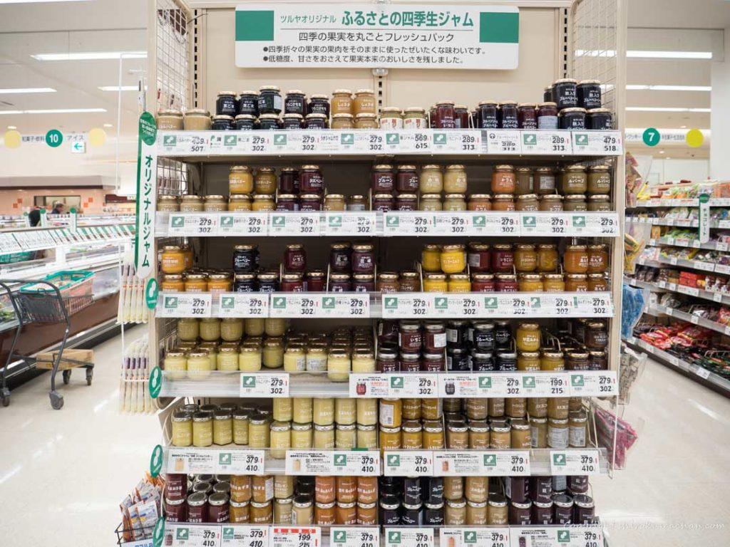 Tsuruya Supermarket Original Jam