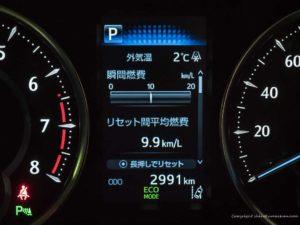 alphard fuel economy
