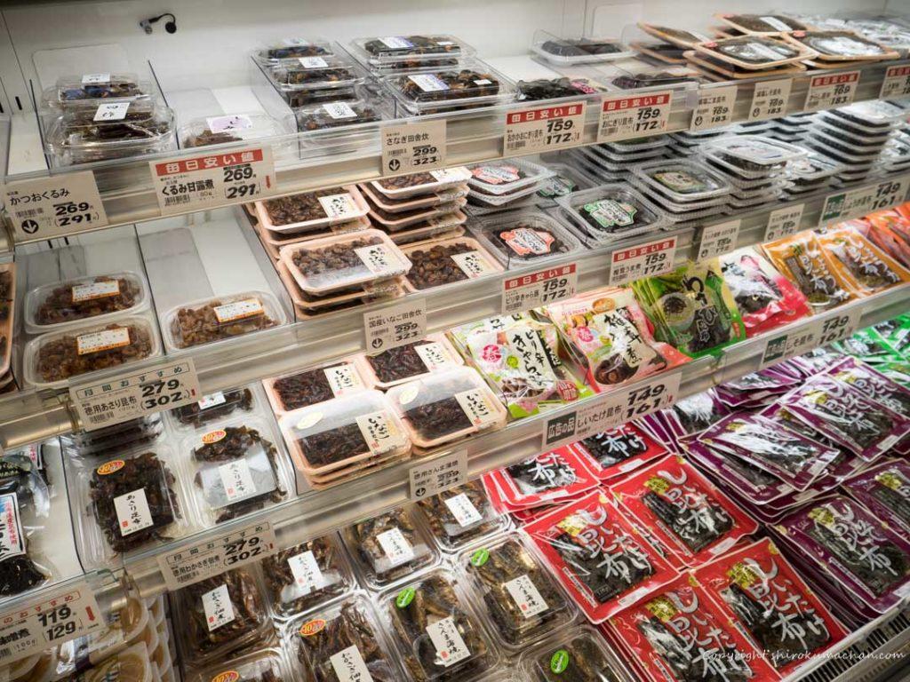 Tsuruya Supermarketつくだ煮コーナー