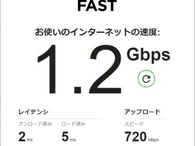 netflix speed test nuro lan7 3