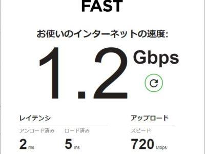 netflix speed test nuro lan7 3