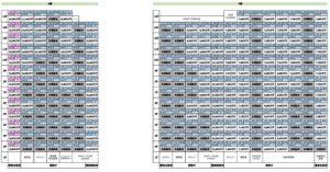 Harumi Flag Phase 1 Price List Park Village A F