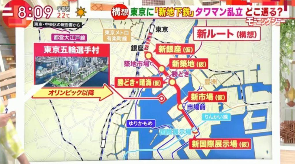 東京湾岸新地下鉄計画