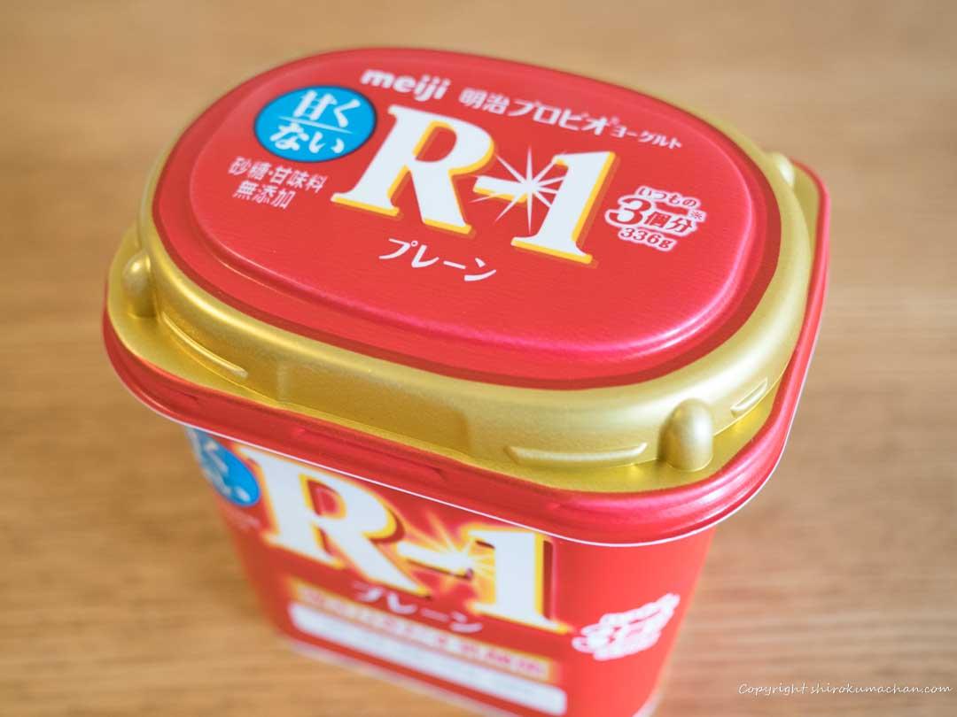 砂糖・人工甘味料不使用 R1ヨーグルト