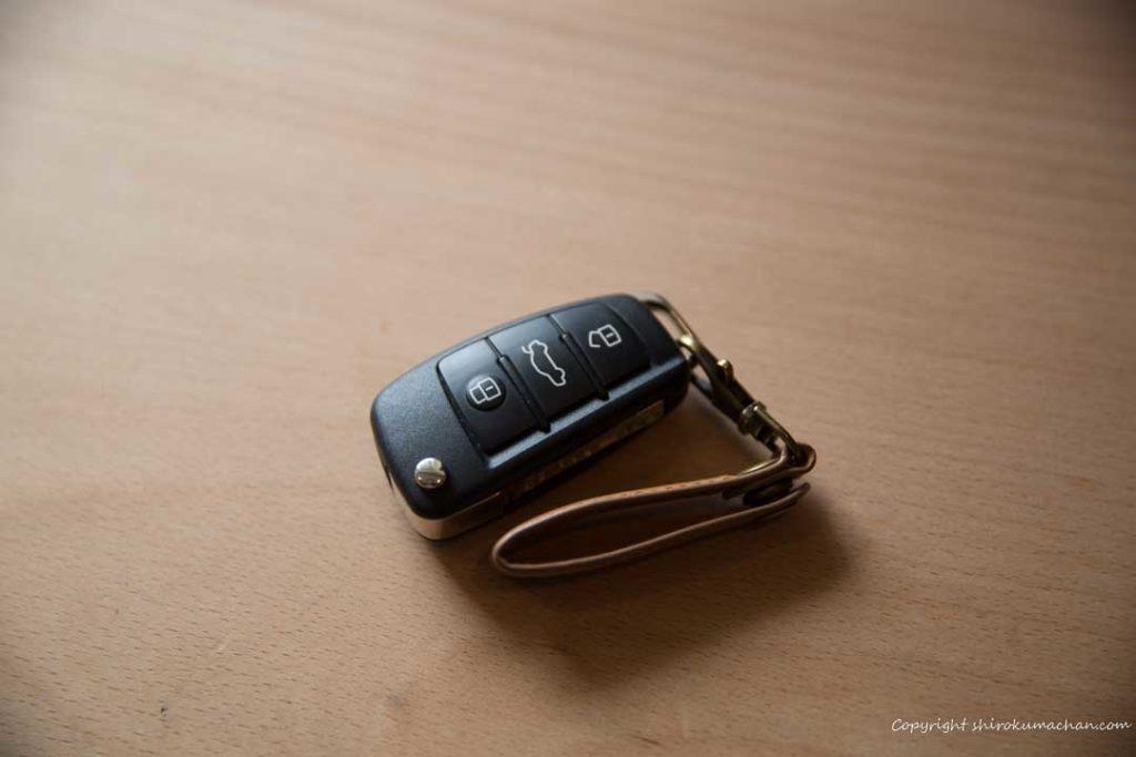 Audi Q3 Key