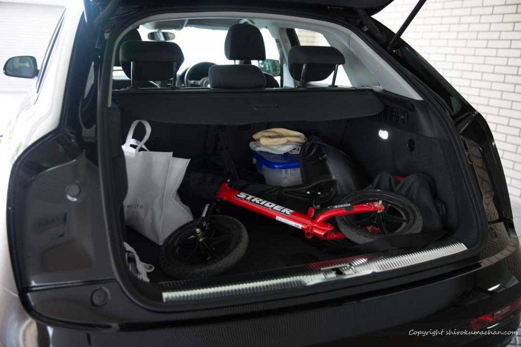 Audi Q3 Luggage Space