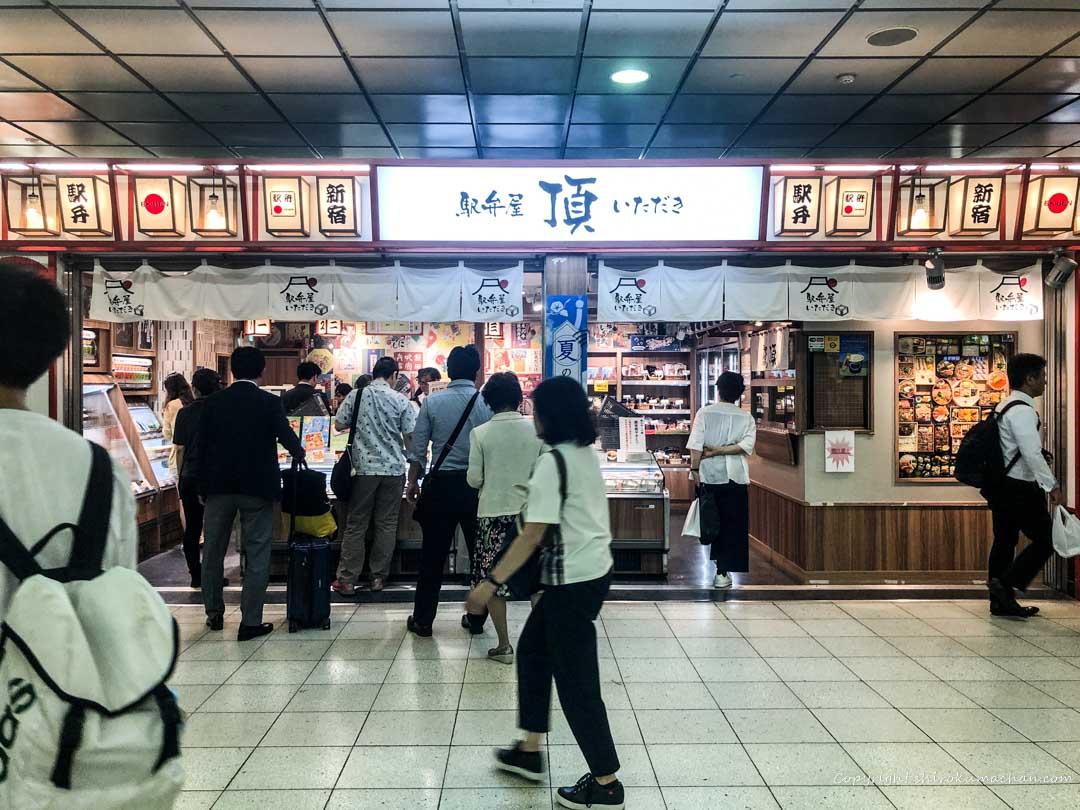 新宿駅でおすすめの人気駅弁