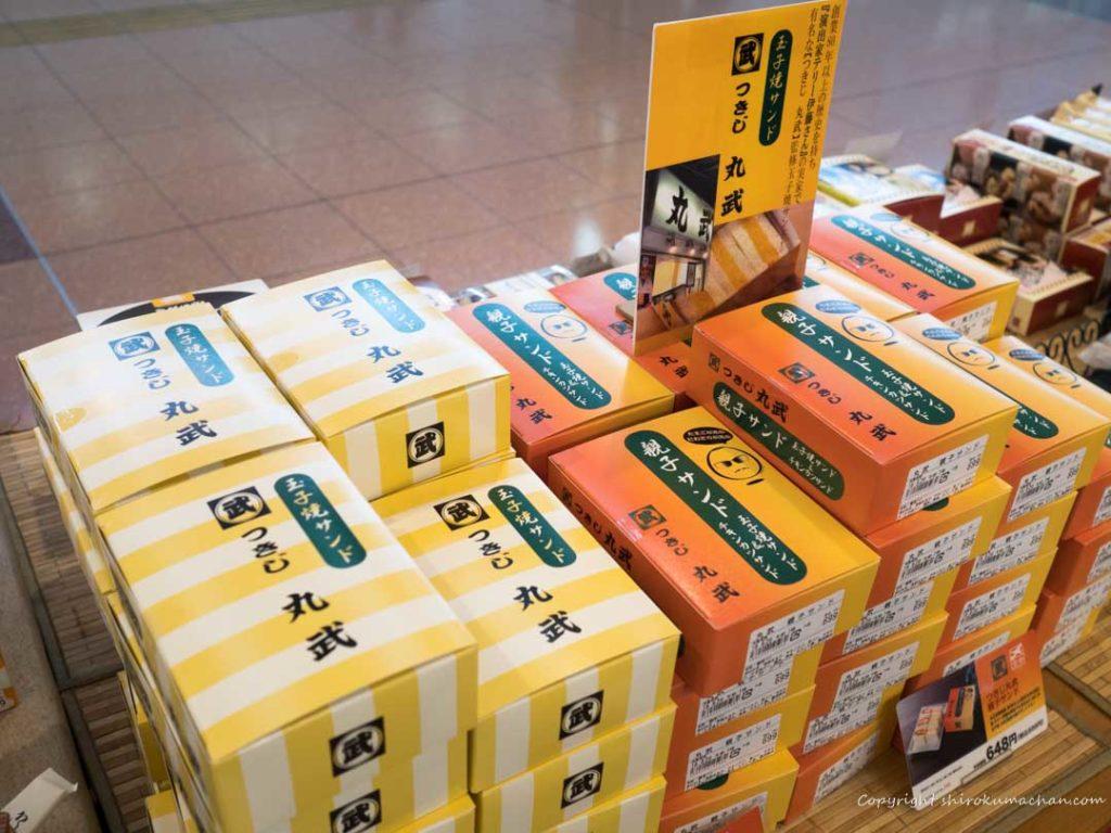 つきじ丸武「玉子焼きサンド」