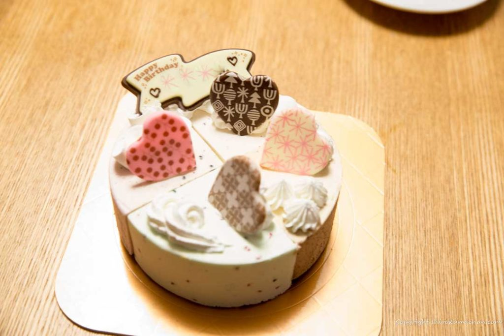 31 ice cream birthday cake