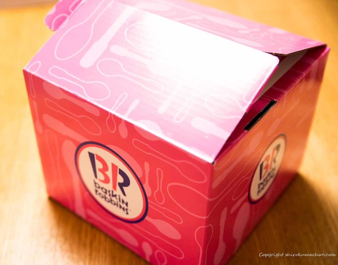 31 ice cream cake
