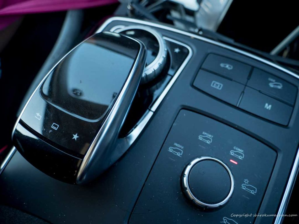 GLS Center Console Driving Mode Selector