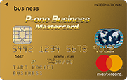 Master Card P one
